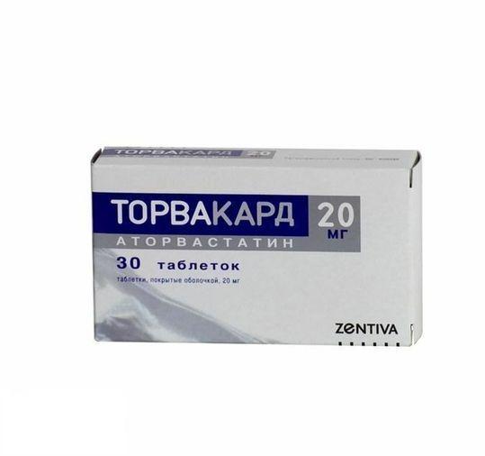 Торвакард 20мг 30 шт. таблетки покрытые пленочной оболочкой, фото №1